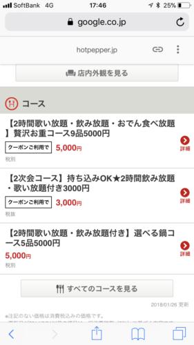 5564EED4-593A-440F-8A5A-41DE04B626D8